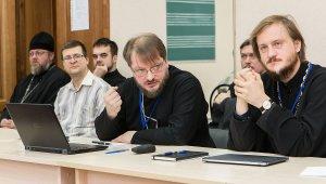 Научно-практическая конференция «Христианство и педагогика: история и современность» прошла с участием сотрудников Лаборатории