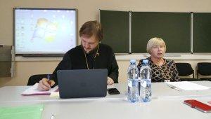 Сотрудники Лаборатории исследований церковных институций выступили вМГУ наIIКонгрессе Русского религиоведческого общества