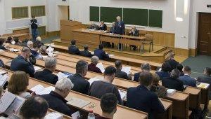 Чтения памяти академика Милова в МГУ
